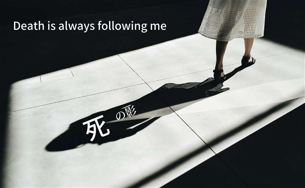 death is following