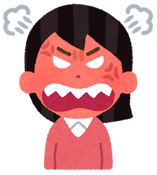 イライラ怒り爆発